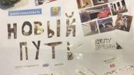 ТЕХНИКА КОЛЛАЖА. Новый год: ресурс новогоднего желания
